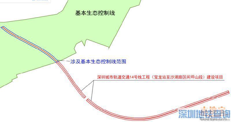 深圳地铁14号线2017年12月开工 宝龙站至沙湖路区间坪山段选址公示