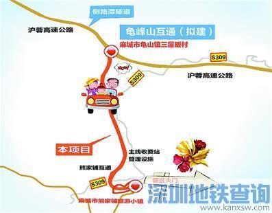 沪蓉高速公路龟峰山支线线路图 今年12月开建