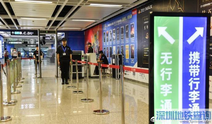 未显肚孕妇过广州地铁安检可领徽章优先安检走优先通道?