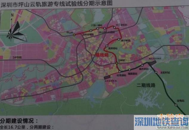 深圳首条云轨坪山云轨旅游试验线进入主体施工阶段 2018年上半年竣工