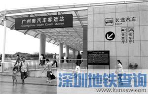"""广州南汽车客运站2017年11月开通""""怀集""""直达班线"""