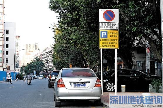 路边停车怎么停有哪些技巧?禁停标识下真的不能停车吗?