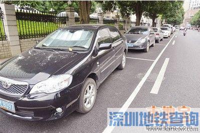 深圳龙华区路边停车(宜停车)最新收费标准一览(2018)