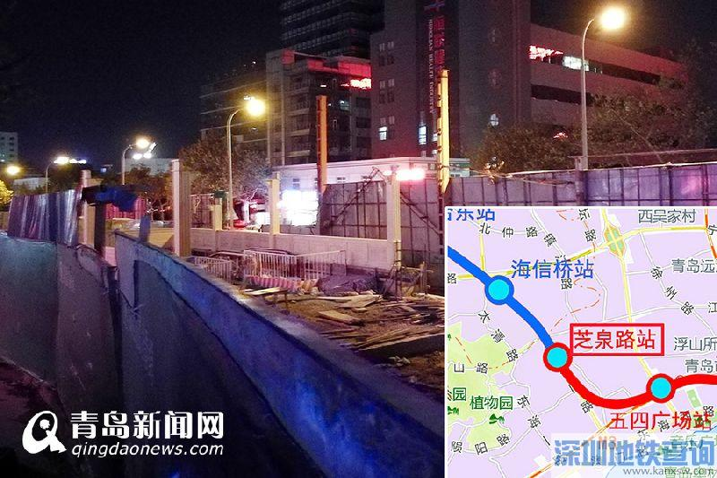 青岛地铁2号线芝泉站各出入口位置附近公交站点、公交线路、换乘攻略一览