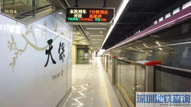 南京地铁S3号线天保站具体位置、出入口分布介绍