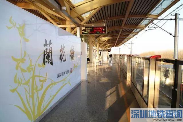 南京地铁S3号线兰花塘站具体位置、出入口分布介绍