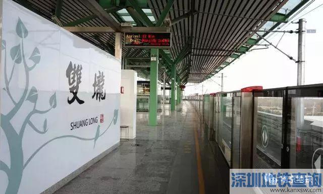 南京地铁S3号线双垅站具体位置、出入口分布介绍