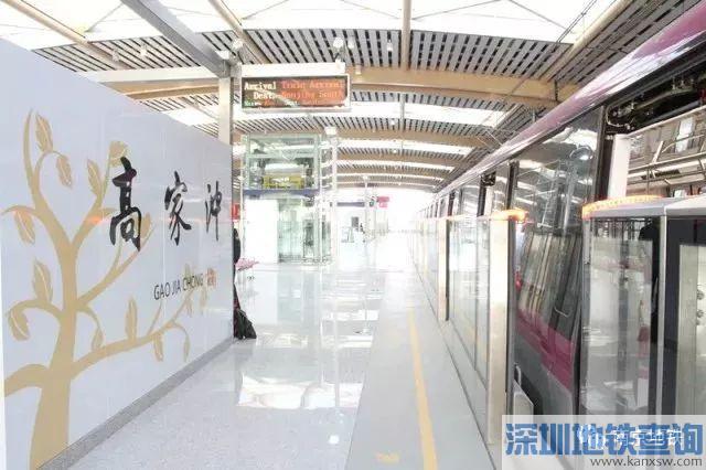南京地铁S3号线高家冲站具体位置、出入口分布介绍