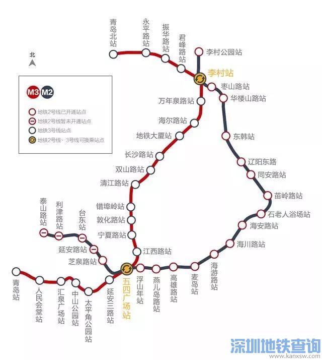 青岛地铁2、3号线换乘站五四广场站李村站换乘首末班车时间表
