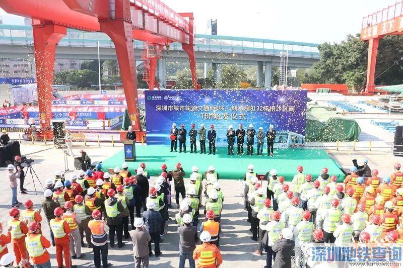 深圳地铁8号线第二台盾构机TBM始发 工程进入快速推进新阶段