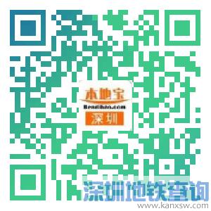 深圳外地货车最新限行时间、路段、地图
