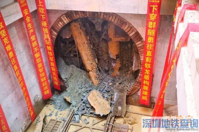 深圳地铁20号线全线最难、风险最大的盾构区间双线贯通