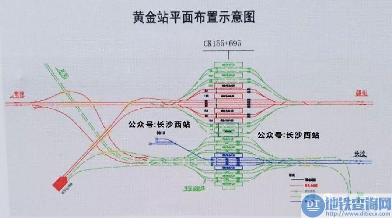 长沙西站(原黄金站)平面布置示意图-常益长高铁12月26日正式开工 图片