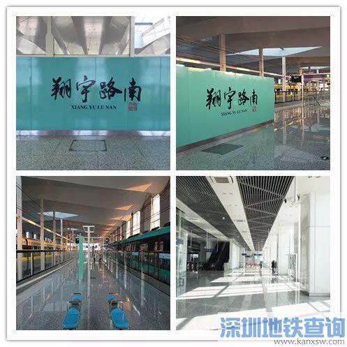南京地铁S9号线换乘站点有哪些?可换乘哪些线路