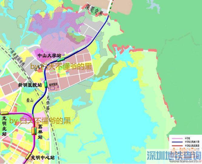 深圳地铁6号线支线站点 线路图 开通时间 进展图片
