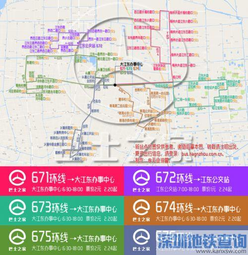 杭州部分公交线路调整走向 大江东开通微公交