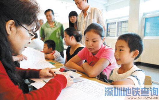 新规引热议 上海今年小学入学年龄截止日仍为8月31日