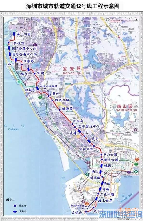 2017深圳地铁将新开工的4条线路介绍:深圳地铁12、13、14、16号线