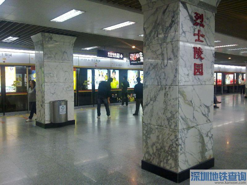 2月14日-3月31日广州1号线烈士陵园站C口扶梯暂停服务