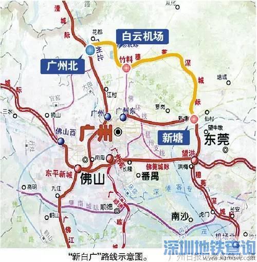 新白广城际铁路站点有哪些?新白广城际13个站点一览