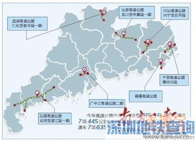 2017广东7条高速通车 附其他高速开工时间表