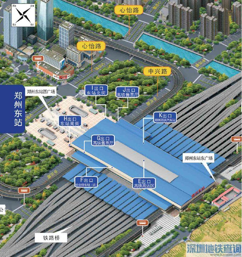 郑州地铁郑州东站出入口有哪些(附接驳公交+热门地标)