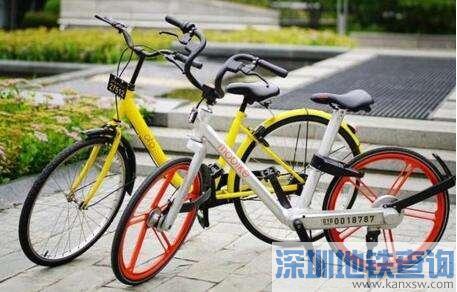 广州多区出招政治共享单车乱象 随手拍有机会获30元用车券