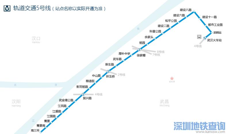 武汉地铁5号线沿线17座站点一览 附最新线路图