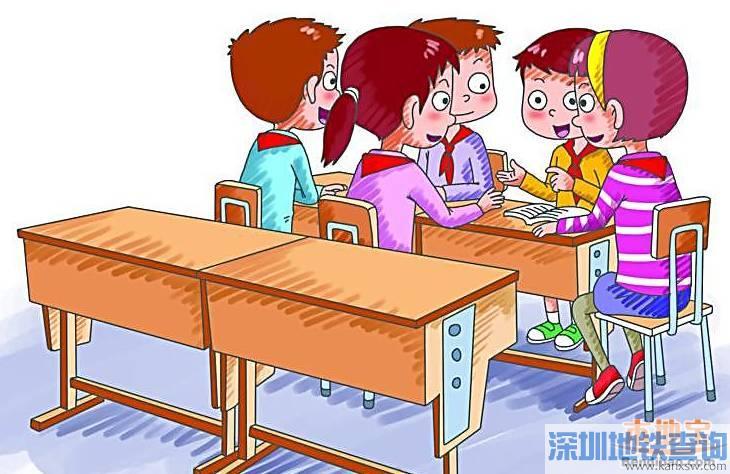 深圳坪山区发布小一初一学位预警