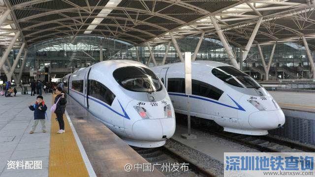 2017春运广州站恢复10趟广深城际动车组的始发终到