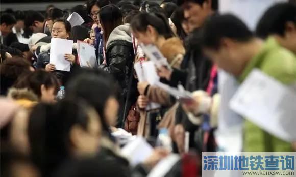 深圳2017春节后求职潮 这七大陷阱不得不防!