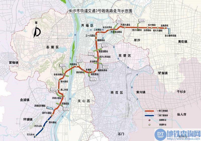 长沙地铁3号线星沙站至松雅湖南站左线区盾构区间贯通