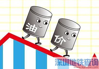 2017年3月15日广东油价下调 最新油价表一览