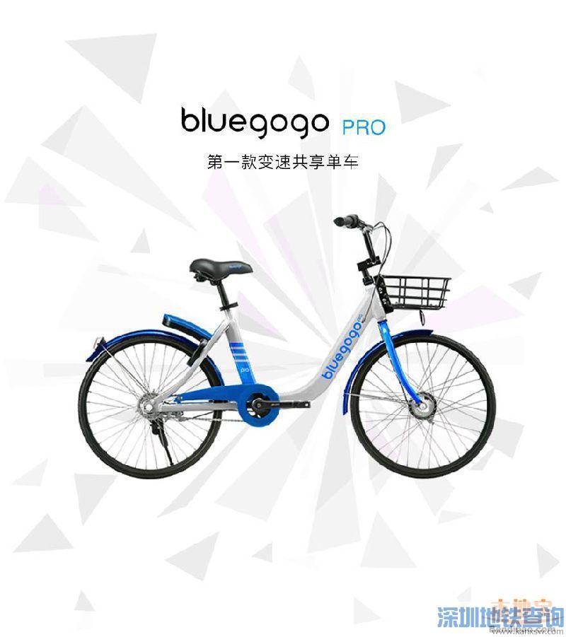 小蓝单车推全球首款变速共享单车 广州共享单车已达5家