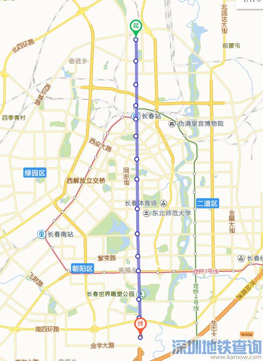 长春地铁1号线最新规划线路图