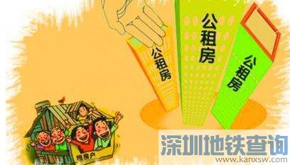 2017深圳光明新区公租房最新消息:441套公租房面向光明户籍认租