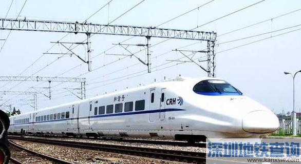 深圳北站清明小长假将增开高铁动车组列车37.5对