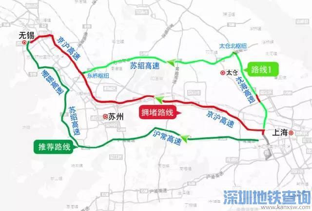 2017清明节江苏高速免费通行时间全攻略