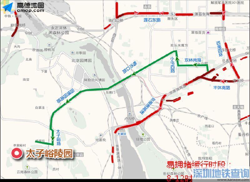 2017清明节期间北京扫墓赏花踏青交通预测预报、出行提示
