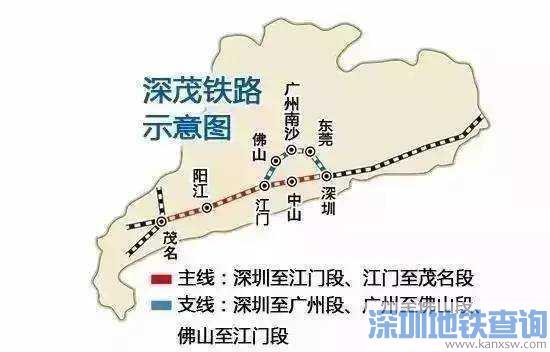 深茂高铁设虎门站 有望明年6月建成通车