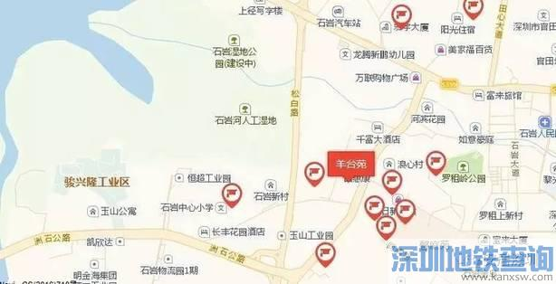 深圳羊台苑二期公租房600套定向配租给宝安石岩企业员工