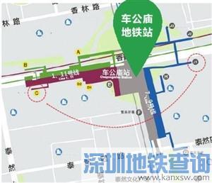 """深圳地铁车公庙站出入换乘太复杂 市民从J1口进站近20分钟才找到C口的""""出路"""""""
