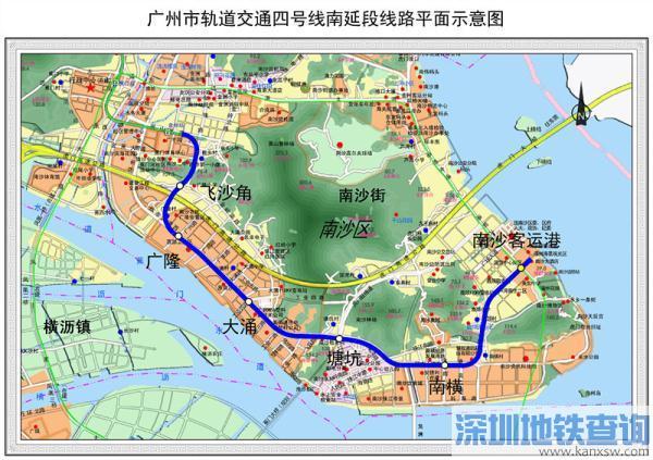 广州地铁4号线南延段轨道3月30日全线铺通 7月进行调试