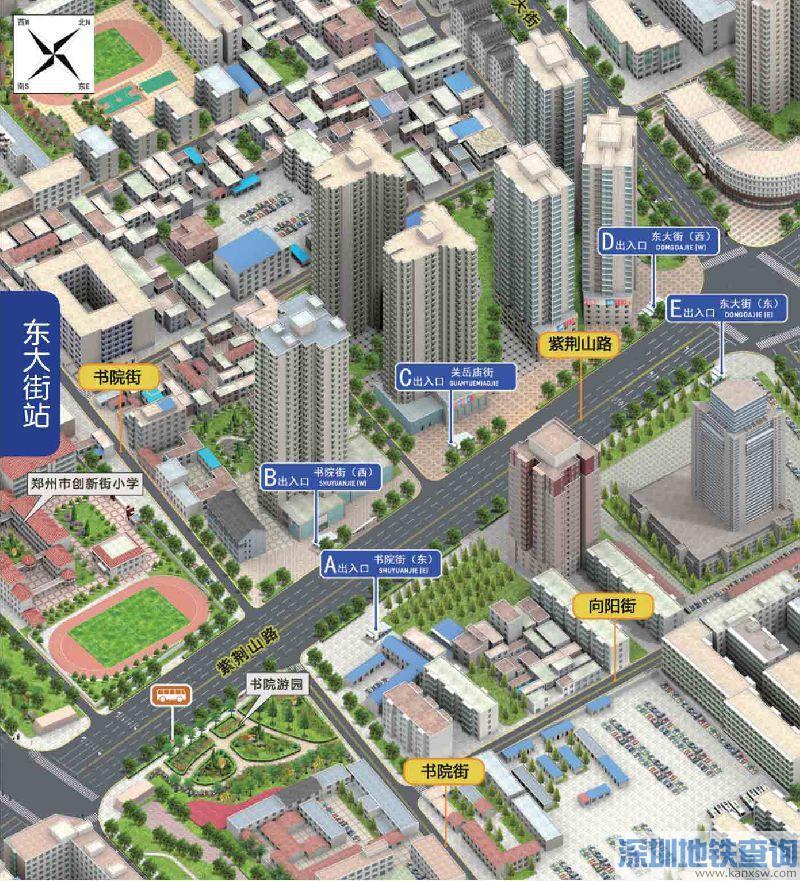 郑州地铁东大街站出入口有哪些(附接驳公交+热门地标)