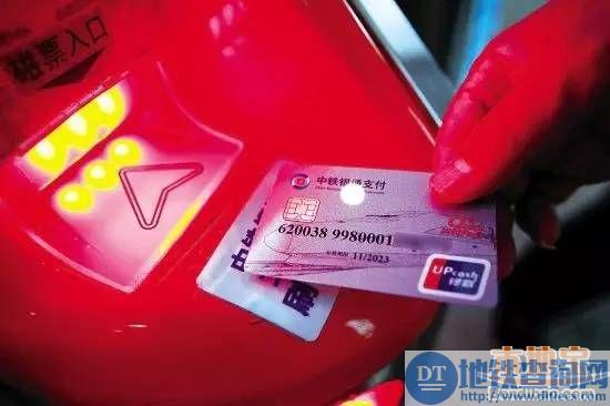 长株潭城铁可持中铁银通卡刷卡乘车了