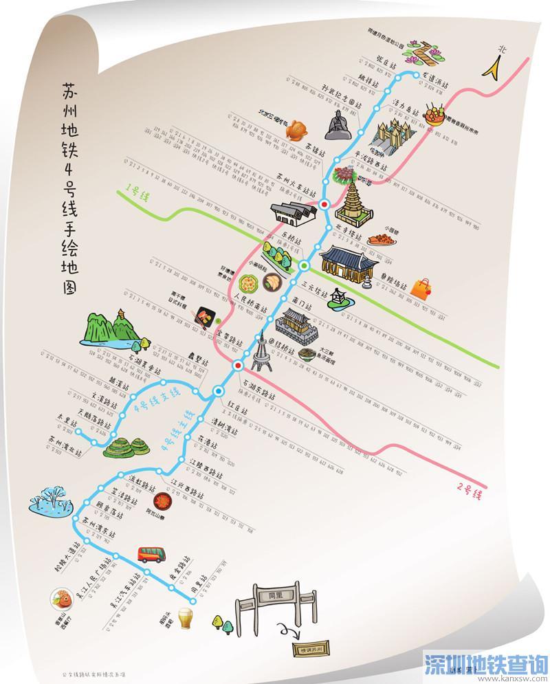 苏州地铁4号线主线及支线沿线各站点换乘接驳公交线路、站点一览
