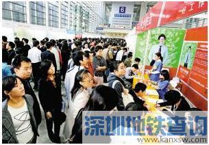 深圳第三届全国高校毕业生双选会4月15日在哪举行? 1.5万个就业岗位等你挑