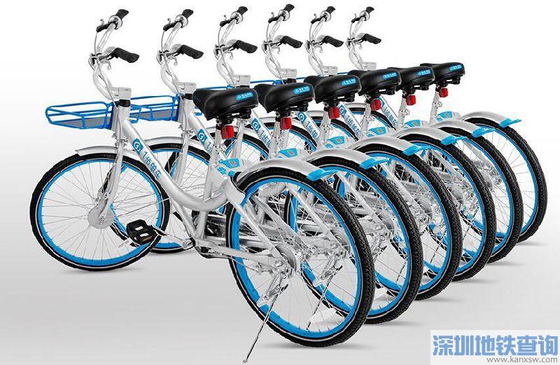 共享单车-1步单车即将登陆深圳管控更精准