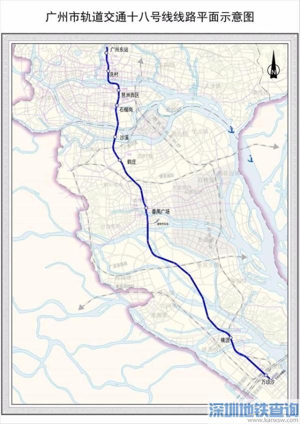 广州地铁18号线将研究增加体育东站 增加站点会否拖慢进度?