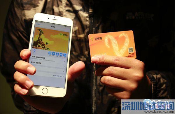2017广州羊城通和支付宝联手 将来可刷二维码坐公交地铁